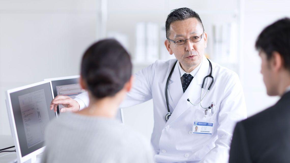 日本体检中有专门检查心脑血管的项目吗?